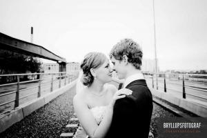 fotograf bryllup fyn