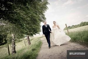 bryllup fotograf århus