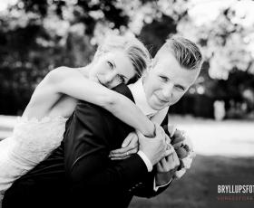 fotograf bryllup akershus