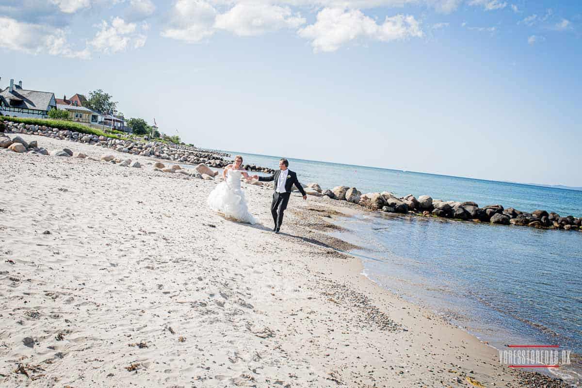Bryllupsfoto - Bryllupsfotograf, få Fantastiske minder
