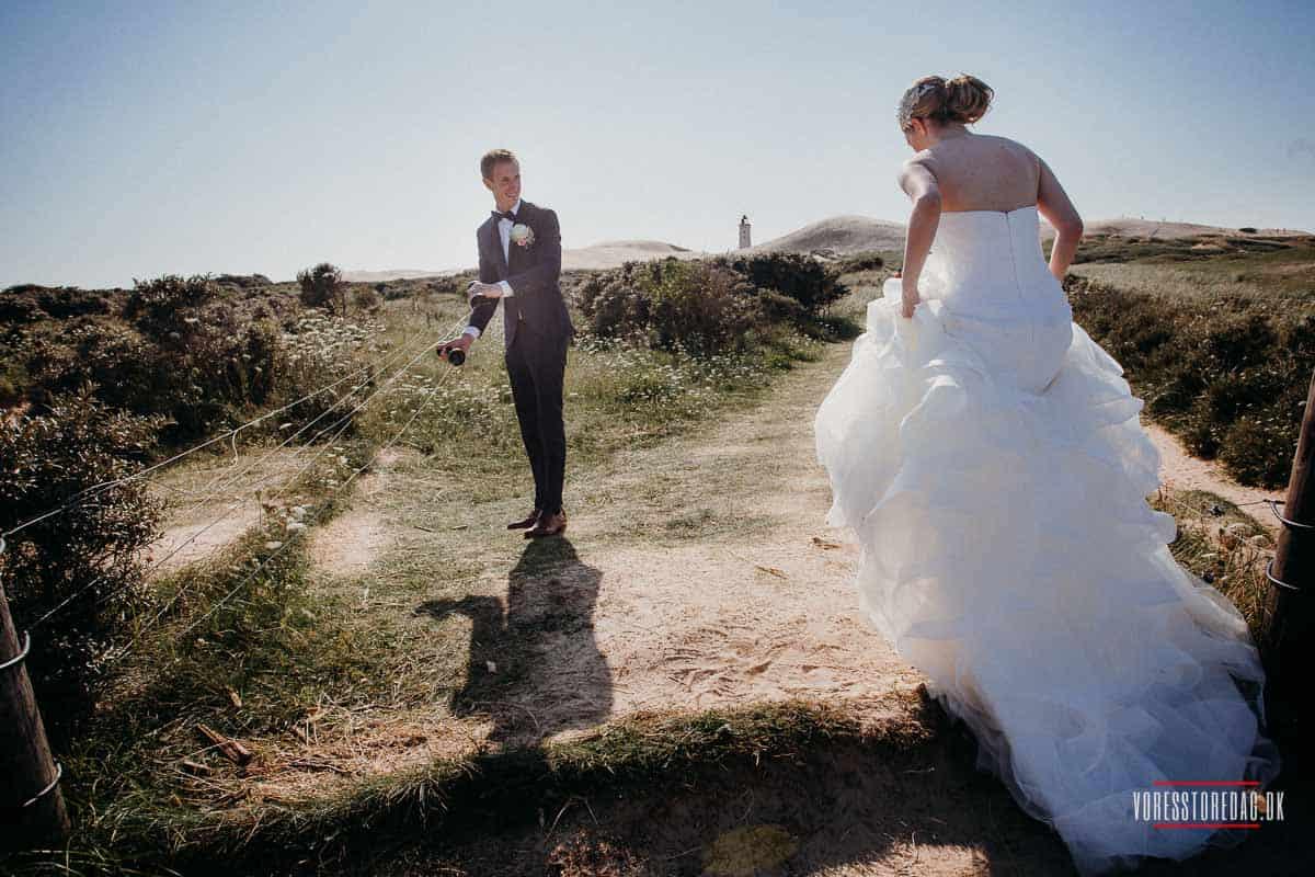 brudeparrets bryllupsfotografering